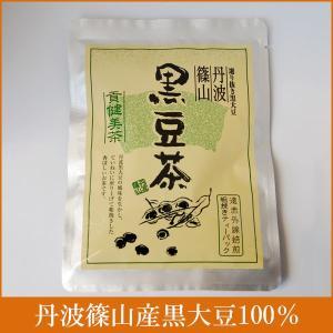黒豆茶 丹波篠山(阪本屋)丹波篠山産黒豆使用(10g×10袋)|sasayama