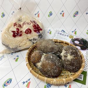 丹波山の芋(丹波篠山産)優品 1kg