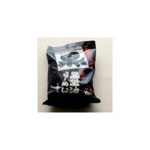 黒醤油らーめん2食入|sasayosi