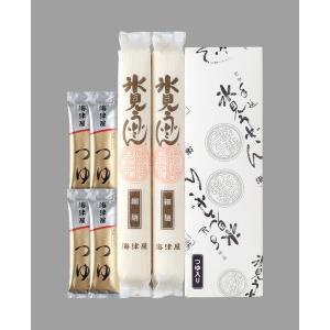氷見うどん(細麺)2本つゆ付|sasayosi