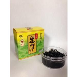 蝦米 いかの黒作り 大|sasayosi