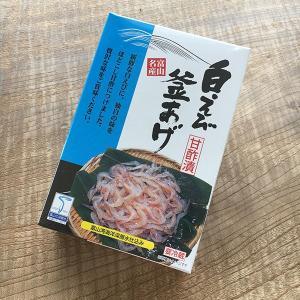 白えびの釜揚げ(甘酢漬け)|sasayosi