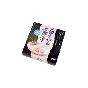 白えびの甘酢漬|sasayosi