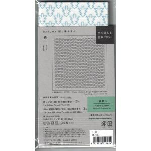 一目刺し用ふきん(森)|sashiko-odoriya