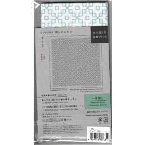 一目刺し用ふきん(ダリア)|sashiko-odoriya