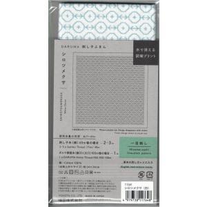 一目刺し用ふきん(シロツメクサ)|sashiko-odoriya
