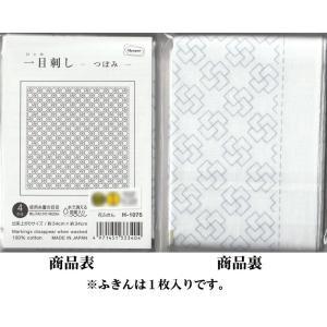 一目刺し用ふきん(つぼみ)|sashiko-odoriya