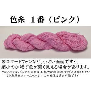 【材質】綿100%・日本製 【長さ】約370m(4本撚り) 【重さ】40g強  薄いピンク色です。 ...