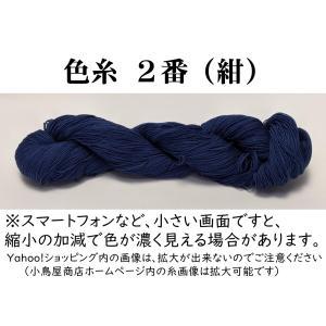 【材質】綿100%・日本製 【長さ】約370m(4本撚り) 【重さ】40g強  紺色です。  ※単色...