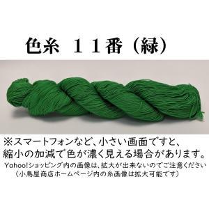 【材質】綿100%・日本製 【長さ】約370m(4本撚り) 【重さ】40g強  緑色です。  ※単色...