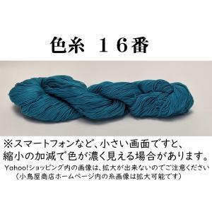【材質】綿100%・日本製 【長さ】約370m(4本撚り) 【重さ】40g強  青と水色の中間のくら...