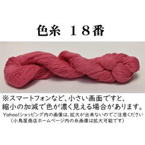 【材質】綿100%・日本製 【長さ】約370m(4本撚り) 【重さ】40g強  濃いめのピンク色です...