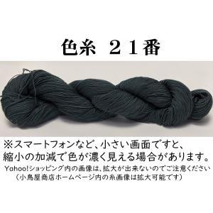 【材質】綿100%・日本製 【長さ】約370m(4本撚り) 【重さ】40g強  グレー、灰色です。 ...