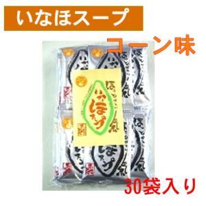 原材料:スイートコーン(遺伝子組み換えではない)、玄米(新潟岩船産)、きび砂糖、玉ねぎ、食塩、にんに...