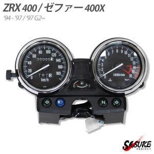 メーター ZRX400 ゼファー400χ KAWASAKI 94-97 ASSY ゼファー400カイ...