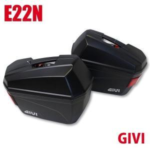 GIVI ジビ サイドケース リアボックス パニアケース 未塗装ブラック 容量 22L E22N バ...