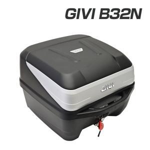 GIVI ジビ トップケース テールボックス モノロックケース B32N BOLD ベース付 カラー...