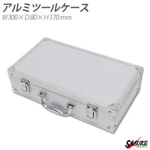 アルミケース シルバー 小型 工具箱 ガンケース ハード ツールボックス アルミ ケース おしゃれ シンプル  小物入れ 収納 アタッシュケース