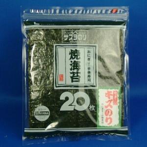 焼き海苔20枚2袋セット ちょいキズ訳あり 送料無料...