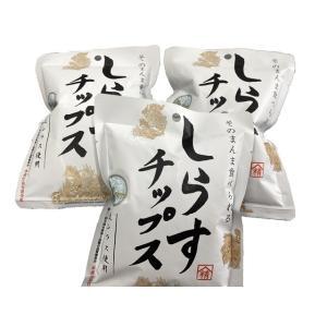 静岡県産生しらす100%使用 しらすチップス 3個セット 【 ポイント消化 】|satanisyouji