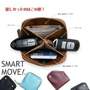 SMART MOVE リモコンキーケース 2本 オールインワン 本革 特許取得 世界初 スマートムーブ satanisyouji