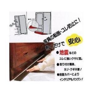 家具 転倒防止 家具ストップマン 90cm【耐震・地震対策】 satanisyouji