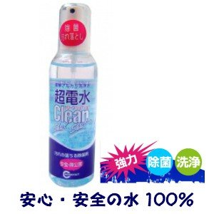 超電水 クリーンシュ!シュ! Mボトル 180ml ケミコート 掃除用具 洗剤 電解アルカリイオン水 バス トイレ 除菌|satanisyouji