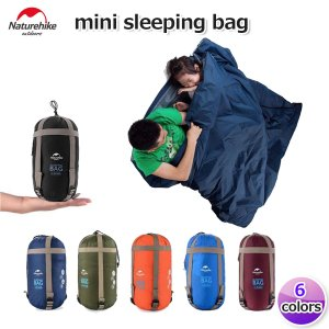 (Naturehike) 丸洗いOK! ジョイント式 超軽量 封筒型寝袋【4色】シュラフ 190x7...