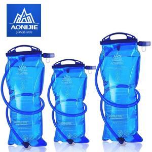 (AONIJIE) 1.5L ハイドレーション 水分補給 無臭 ウォーターバッグ ウォーターキャリー...
