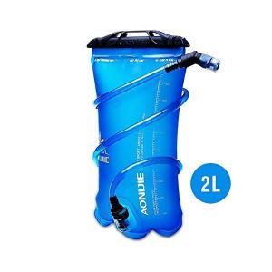 (AONIJIE) 2L ハイドレーション 水分補給 無臭 ウォーターバッグ ウォーターキャリー 折...