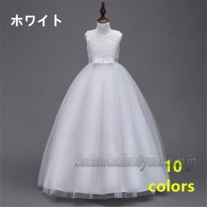 ワンピース ピアノ発表会 子供ドレス ロング丈 高級 結婚式 フォーマル 七五三 ジュニアドレス ガ...