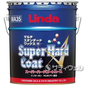 【送料無料】【法人専用】【直送専用品】横浜油脂工業 スーパーハードコートエース 18kg|satiwel-y