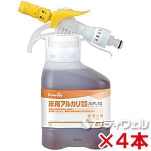【送料無料】シーバイエス JD-FLEX 床用アルカリ除菌洗剤 1.5L×4本|satiwel-y