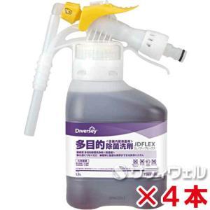 【送料無料】シーバイエス JD-FLEX 多目的除菌洗剤 1.5L×4本セット|satiwel-y