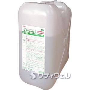 【送料無料】【あすつく対応】横浜油脂工業 シルバーN プラス 20kg|satiwel-y