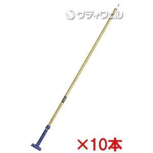 【送料無料】【直送専用品】テラモト FXハンドル 木柄S ブルー CL-374-130-3 10本セット|satiwel-y