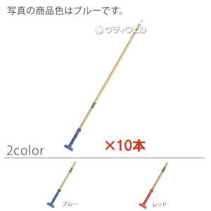【送料無料】【直送専用品】テラモト FXハンドル 木柄L   10本セット|satiwel-y