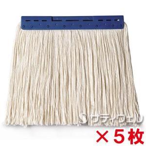 テラモト FXモップ替糸(J)24cm 300g ブルー 5枚セット|satiwel-y
