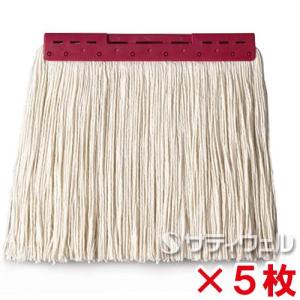 テラモト FXモップ替糸(J)24cm 300g レッド 5枚セット|satiwel-y