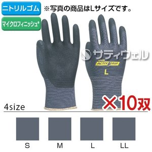 【送料無料】【全サイズ対応 Z3】TOWA(東...の関連商品1