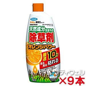 【送料無料】 フマキラー オレンジパワー 1L×9本セット|satiwel-y