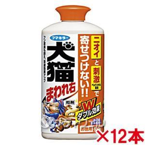 【送料無料】 フマキラー 犬猫まわれ右 粒剤 850g×12本セット|satiwel-y