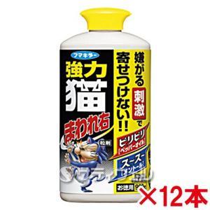 【送料無料】 フマキラー 強力 猫まわれ右 粒剤 900g×12本セット|satiwel-y