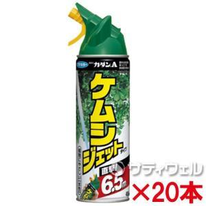 (送料無料) フマキラー カダンA ケムシジェットタイプA 450ml×20本セット