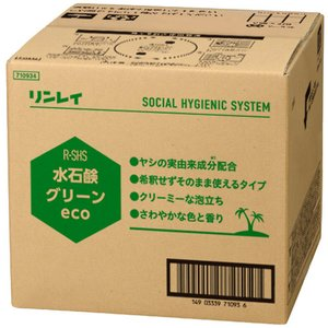 リンレイ 水石鹸グリーンeco 18L|satiwel-y