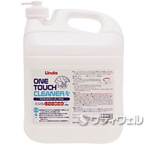 【送料無料】【直送専用品】横浜油脂工業 ワンタッチクリーナープラス 10kg|satiwel-y