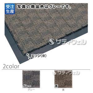 【送料無料】【受注生産品】【全色対応 G2】3M エンハンス マット 3000 900×18,000mm
