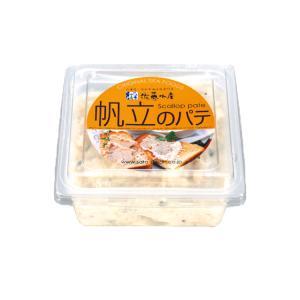■賞味期限:冷蔵30日 ■保存温度:5℃以下 ■発送:クール冷蔵便 ■主原料産地:日本 ■アレルギー...