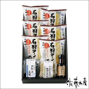 ■内容量:石狩ラーメン1食入(スープ付き)×6、がごめ入り味付け乾燥とろろ、お刺身昆布、鮭醤油150...