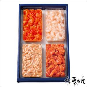 ■セット内容:鮭ルイベ漬130g、えび塩辛130g、塩辛職人130g、サーモンオリーブ130g  化...